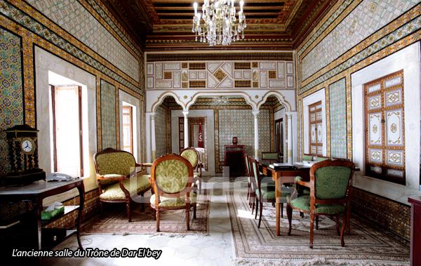 Voyage au c ur du dar el bey palais du gouvernement la for Interieur ministere tunisie