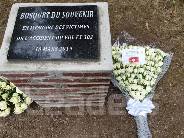 81d1818e54611 Cérémonie d hommage à la mémoire du Tunisien Karim Essaafi victime ...