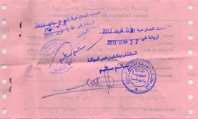 tunisie 3 mois et encore pour obtenir le renouvellement de votre permis de conduire. Black Bedroom Furniture Sets. Home Design Ideas