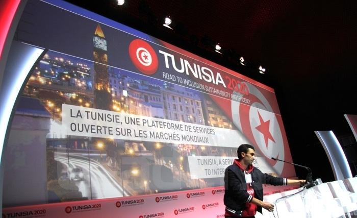 Tunisia 2020 : Signature d'une trentaine d'accords et conventions