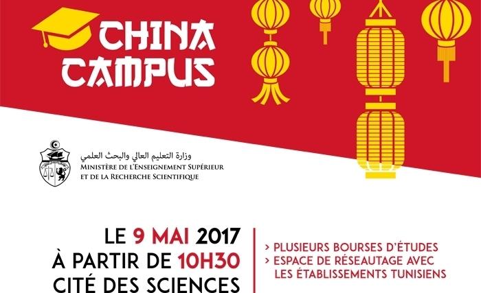 Cherchez le savoir jusqu'en Chine : 23 universités s'ouvrent aux étudiants tunisiens... avec des bourses