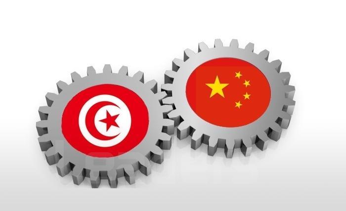 La Tunisie au cœur de la méditerranée: la carte a jouer avec la chine