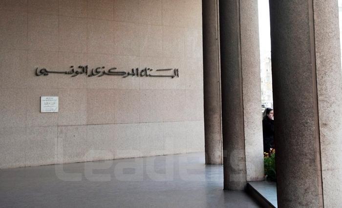 La Banque centrale relève son taux directeur — Tunisie