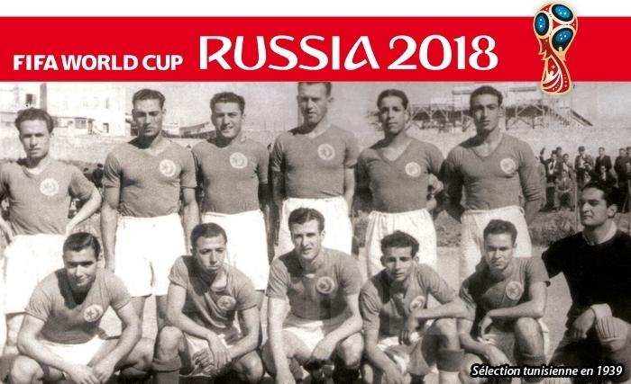 Coupe du monde Russia 2018: Regards sur le football tunisien