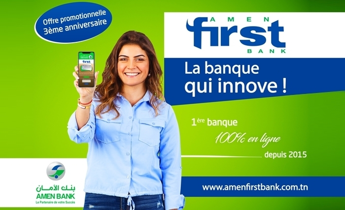 AMEN FIRST BANK (promotion 3ème anniversaire)
