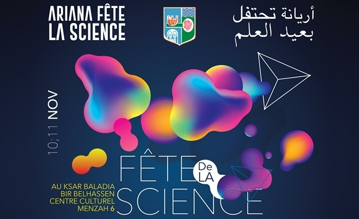L'Ariana fête la science