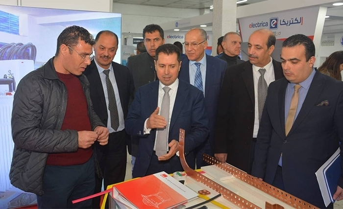 Inauguration de «SIEL EXPO 2019»