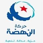 Ennahdha ne votera pas la confiance au gouvernement Essid