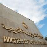 De l'Institut à l'Académie Diplomatique en Tunisie : L'Institut néerlandais Clingendael offre son expertise