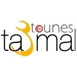 Tounes Ta3mal accueille l'USAID et le projet BRCP en tant que nouveaux partenaires nationaux