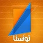 L'inauguration du nouveau studio de Tunisna TV