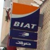 La BIAT accompagne les Tunisiens Résidents à l'Etranger