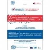 Appel à candidatures Ouverture des inscriptions pour la 1ère Ecole d'été sur la Migration organisée par l'OIM et l'INTES du 14 au 19 septembre2015 à Tunis www.ecole-ete-migration.tn