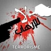 Congrès national des intellectuels tunisiens contre le terrorisme