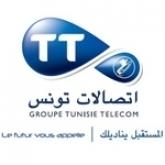 A ne pas manquer : Tunisie Telecom lance des nouveaux Packs prépayés 100% remboursés