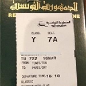 Attention ! Vous ne pouvez pas partir en France si la date de validité de votre passeport est de moins 3 mois