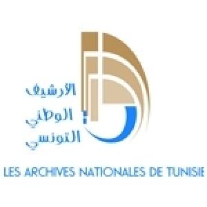 Les Archives nationales exposent le document du protocole de l