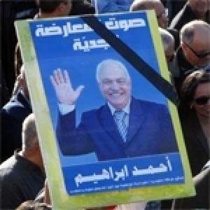 Emouvantes funérailles d'Ahmed Brahim (Album photo)