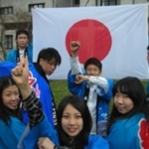 Bourses d'études au Japon : A ne pas rater