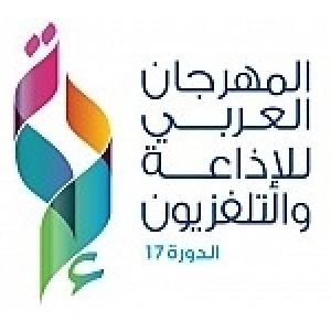 Clôture en beauté  du Festival arabe de la Radio et la télévision