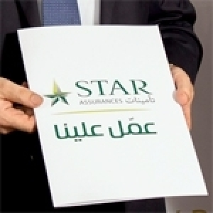 La STAR s'investit pour la Culture et renforce son soutien au Festival International de Carthage