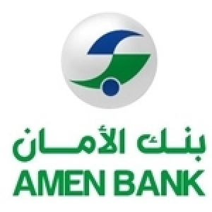 Amen Bank certifiee MSI 20000 par SGS