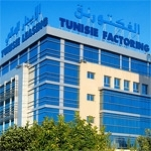 Fusion par voie d'absorption de TUNISIE FACTORING par TUNISIE LEASING