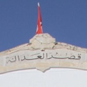 Restructuration de l'Inspection générale du ministère de la Justice