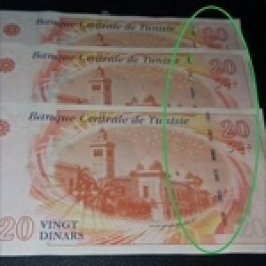 BCT : le billet de 20 dinars ne comporte pas de défauts techniques