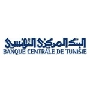 Conseil d'Administration de la BCT Réuni le 5 mars 2018