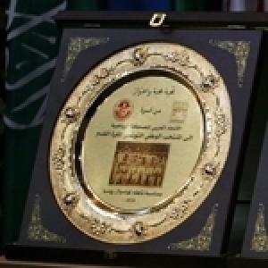 Les quatre équipes nationales de football arabes qualifiées à la Coupe du Monde honorées à Tunis