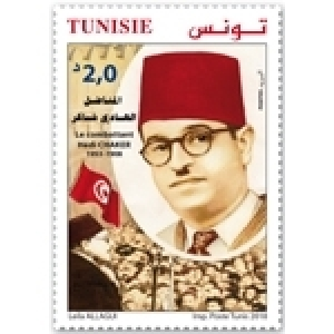 La Poste tunisienne dédie un timbre au martyr Hédi Chaker
