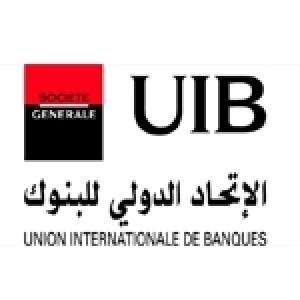 Les journées PME by UIB: une année riche et fructueuse
