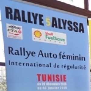 Rallye Alyssa-Trophée Shell Fuel-Save 2018: Un Rallye international féminin original