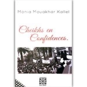 Cheikhs en confidences: Sfax en profondeur, un roman qui nous replonge dans l