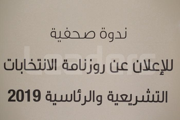 Calendrier Electoral 2019.Officiel 6 Octobre Elections Legislatives 10 Novembre